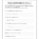 『ペライチ養成講座_お客様の声-7_2018年11月10日(土)開催』の画像