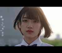 【欅坂46】ひらがなけやき新曲『期待していない自分』のMVキタ━━━(゚∀゚)━━━!!(高画質画像あり)