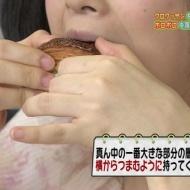 嗣永桃子が結構毛深くエロい件!! (画像あり) アイドルファンマスター