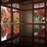 『いつか行きたい日本の名所 宝徳寺』の画像