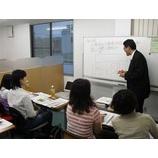 『公立中高一貫校対策セミナー』の画像