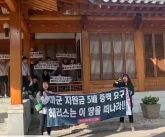【韓国】過激派学生らがソウルの駐米大使公邸に侵入、19人逮捕 ハリス大使「猫ちゃんは無事だった」