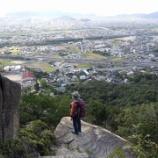 『中国地方の山へ(右田ケ岳、三瓶山、恐羅冠山)と「願成就温泉」』の画像