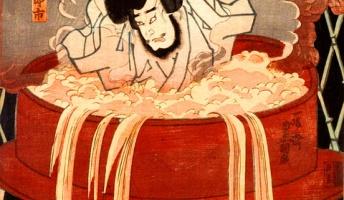 江戸時代の死刑の仕方やばいな。人がここまで残酷になれるってことにゾッとする