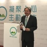 『曽俊華(ジョン・ツァン)氏、行政長官選の政権公約を発表』の画像