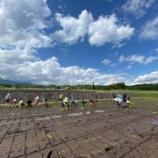 『農業から「道」の世界を探求する農道へ』の画像