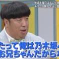 【乃木坂46】青春高校3年C組がメジャーデビューに向け乃木坂46に宣戦布告!!!