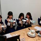 『【乃木坂46】最高かよw 猫舌SHOWROOM『3期生クリスマスSP』キャプチャまとめ!!!』の画像