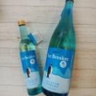 『夏酒一番人気! 氷で割って飲む新感覚の日本酒「玉川・純米吟醸アイスブレーカー」』の画像