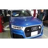 『【スタッフ日誌】Audi RSQ3に各種作業を実施させて頂きました!』の画像