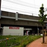 『上戸田の埼京線高架下にピザーラの店舗』の画像
