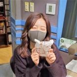 『【乃木坂46】本日も可愛い・・・斉藤優里さん、ニコニコご満悦・・・』の画像