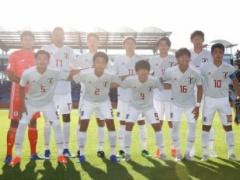 【 U20W杯 】日本代表の決勝トーナメント1回戦の相手に韓国を希望してる人っている?