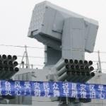【台風19号】訪日中の中国海軍駆逐艦「太原」が横断幕を掲げお見舞いのメッセージ!
