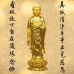 仏法を学ぶことは人生最高の享受!仏教は仏陀の教育!