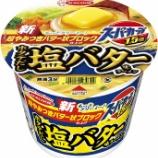 『【スーパー:カップラーメン】エースコック スーパーカップ1.5倍 塩バター味ラーメン』の画像