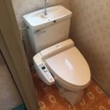 『大阪府茨木市 トイレ交換 -便器交換・TOTOトイレ交換-』の画像