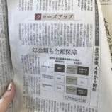 『日本は女性を起業させない仕組みばかり?! 変わり始める第一歩の制度改革がいよいよ!』の画像