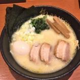 『[浜松ラーメン]麺屋龍DORAGONに行ってきた! - 東区上西町』の画像