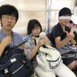 『【高田馬場】翔んで川越』の画像