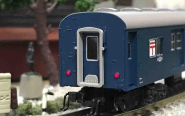 『KATO 郵便・荷物列車「東海道・山陽」後期編成 入線』の画像