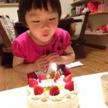 『娘うい 4歳の誕生日!』の画像