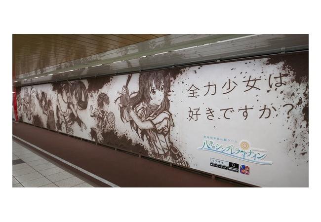 【画像】新宿のハチナイ広告がガチで凄いと話題に