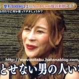 『桜井野の花のキャバクラ「桜花」はどこか本名や逮捕理由がやばい』の画像