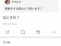 【乃木坂46】堀未央奈、ヲタのしょうもない質問にブチギレ...(画像あり)