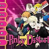『Pinky★Distortion』の画像