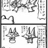 【四コマ漫画】韓国人と日本人は外国に出れば一番の仲良し?