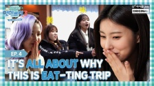 「IZ*ONE Eat-ting Trip3」EP04. It's all about why this is EAT-ting Trip動画公開