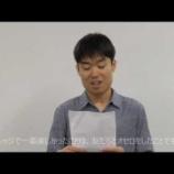 『【早稲田】3年生の学生さんのお話』の画像