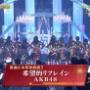 【AKB48】38thシングル「希望的リフレイン」のカップリング曲「カトレア組」のメンバーが強烈過ぎるwww