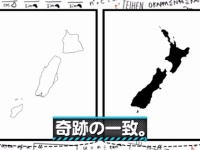【乃木坂46】齋藤飛鳥、日本を描くも「ニュージーランドだろ」と突っ込まれる