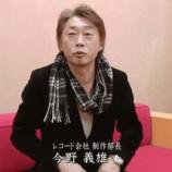 『【乃木坂46】今野さんに握手して貰ったらめっちゃ良い人感溢れてた・・・』の画像