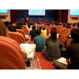『上海での学会その2』の画像