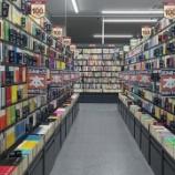 『ブックオフが大ピンチ。時代はメルカリやアマゾンへ。』の画像