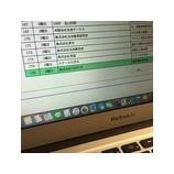 『速読甲子園8月第2種目結果!』の画像
