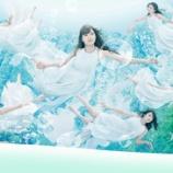 『【乃木坂46】『From AQUA』広告ポスターまとめ みんな美し過ぎるぞ・・・』の画像
