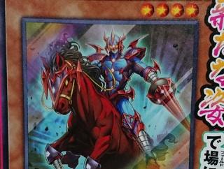 【遊戯王OCGフラゲ】Vジャンプ6月号付属『暗黒騎士ガイアオリジン』の効果が判明!