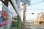 橋が幻想的に光る!『逢合橋 七夕まつり』が七夕伝説スポットの逢合橋で開催!【情報提供:グッドサポートさかもっつぁん】