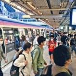 『【香港最新情報】「東部線の海越え区間、来年半ばに開通へ」』の画像