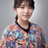 『【乃木坂46】与田祐希、マネージャーにタレコミをされてしまうwwwwww』の画像