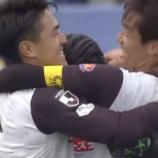 『[水戸] 9試合無敗! 首位浮上!! クラブ創設25周年の節目にJ1昇格という悲願達成を目指すチームに』の画像