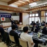 『2019.05.25(土)令和元年度第38回通常総会を開催』の画像