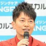 24時間テレビに宮迫博之が出演し視聴者ブチギレ「気持ち悪いだすな!」「嘘泣きやめろ詐欺師」