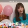 NGT48太野彩香さんSHOWROOM、タワー乱立でアンチ涙目www