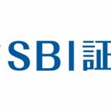 『NISAで米国株を買うと「何が無料になるのか」SBI証券へ問い合わせてみた』の画像
