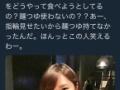 嵐・二宮ファン、伊藤綾子の麺の食い方にご立腹 wwwww